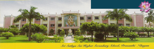 Higher Secondary School - Prasanthi Nilayam